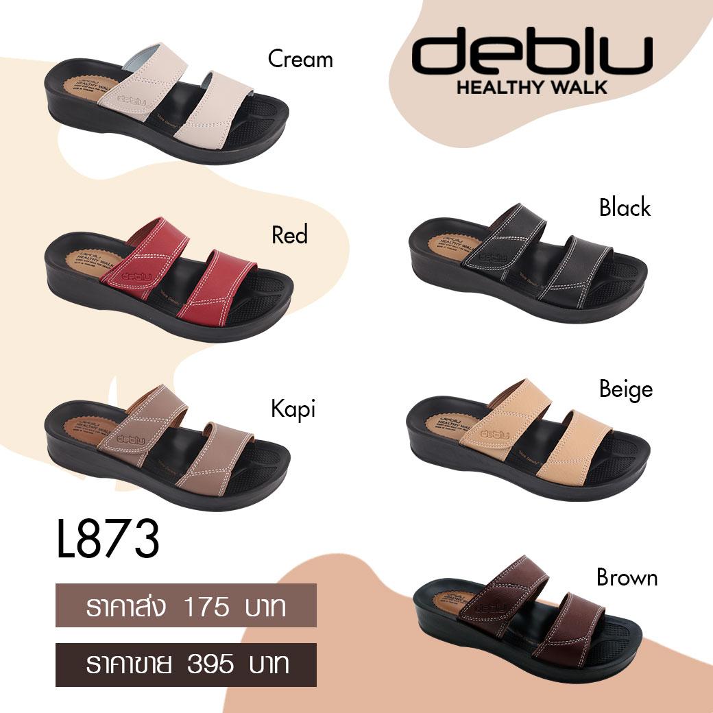 รองเท้าเพื่อสุขภาพ-เดอบลูL873