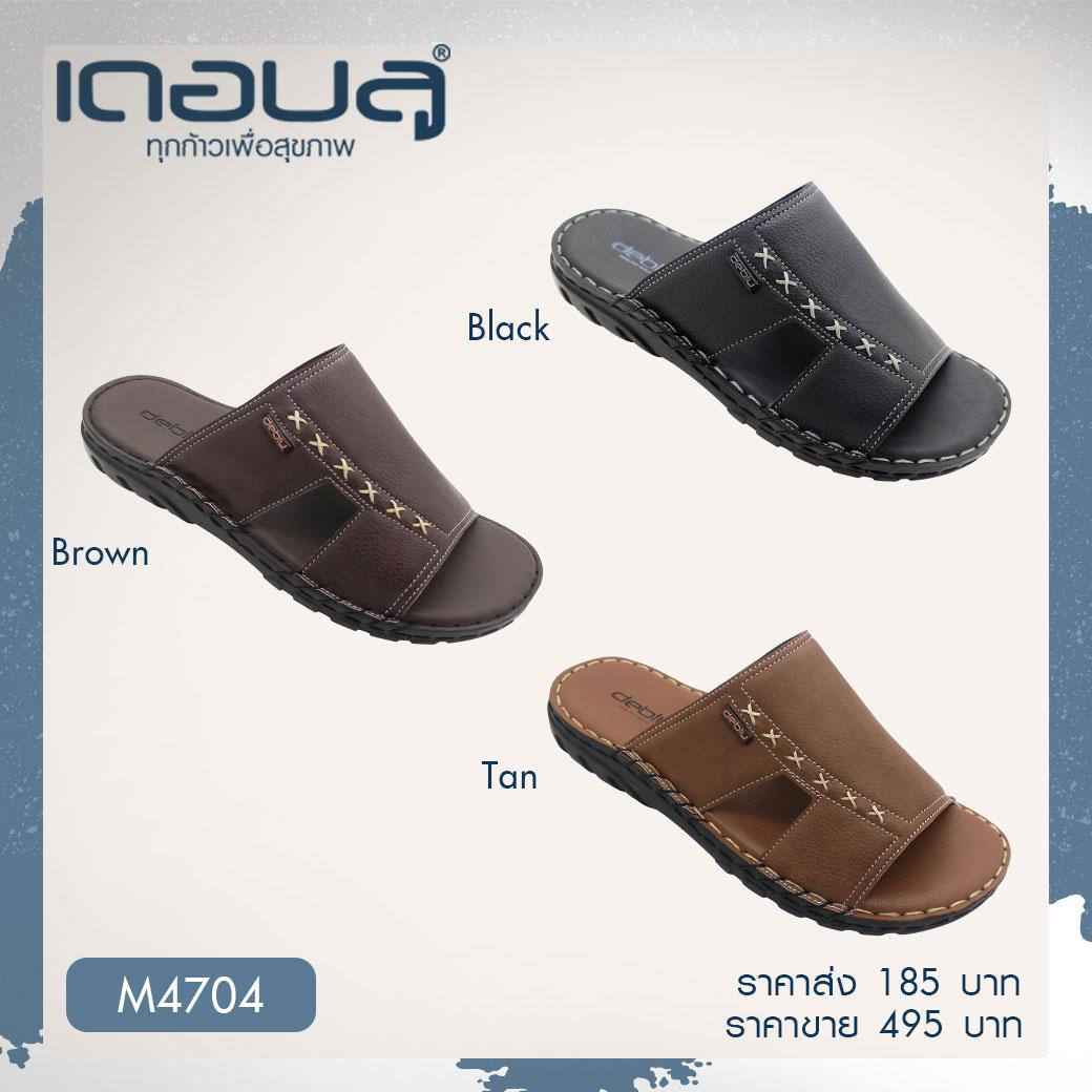 รองเท้าเพื่อสุขภาพ-เดอบลูM4704